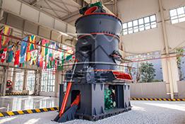 LM系列立式磨粉机